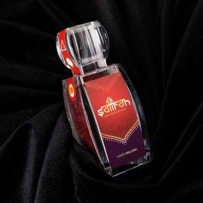 Saffron Salam Profile Picture