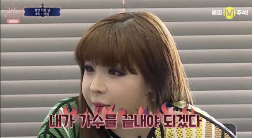 Park Bom expresses her shock at her low ranking on 'Queendom' + says her pride was hurt | SD News