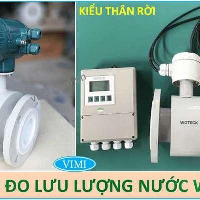 Đồng hồ đo lưu lượng điện tử Profile Picture