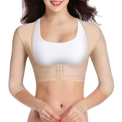 Women's Shapewear Back Posture Corrector Profile Picture